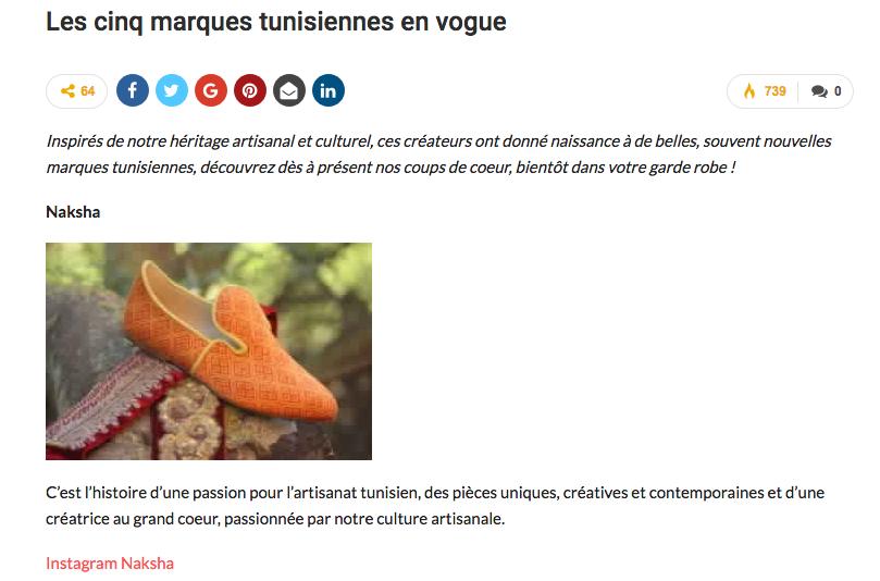 http://www.wepostmag.com/les-cinq-marques-tunisiennes-en-vogue/