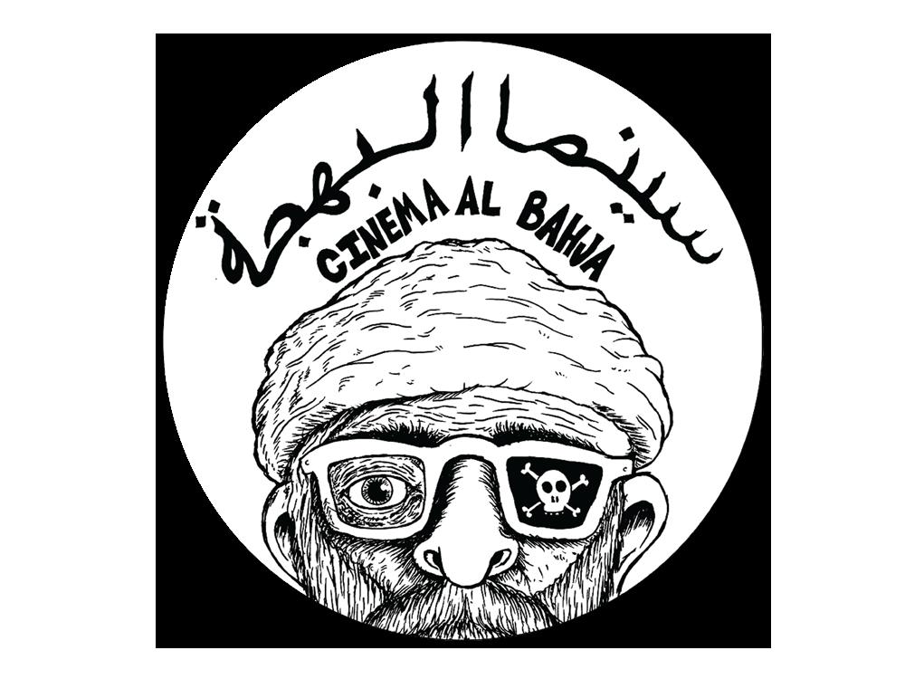 Cinema Al Bahja -