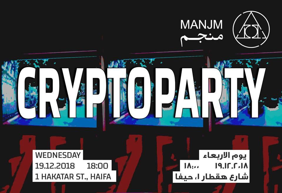 Cryptoparty Haifa Manjm