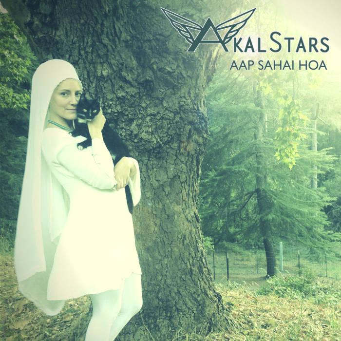 aap sahai hoa album cover.jpg