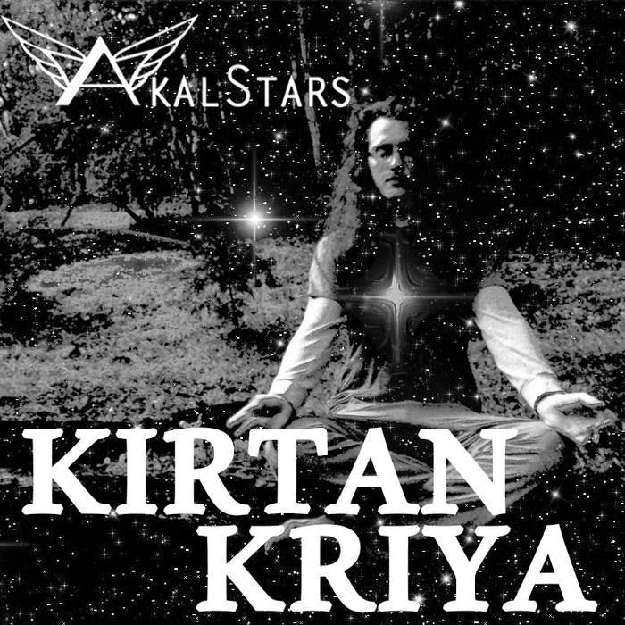 kirtan kriya cover.jpg