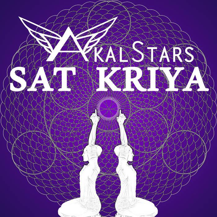 sat kriya album cover.jpg