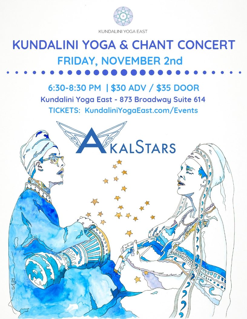 NYC CHANT CONCERT -
