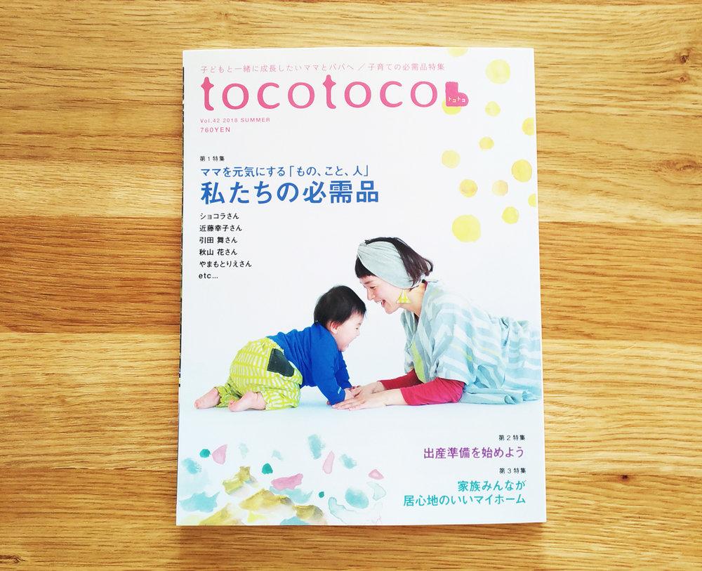 toco告知SNS.jpg