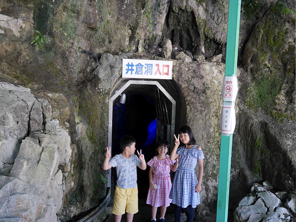 さあ、探検の始まり始まり〜!一番左は甥っ子です。