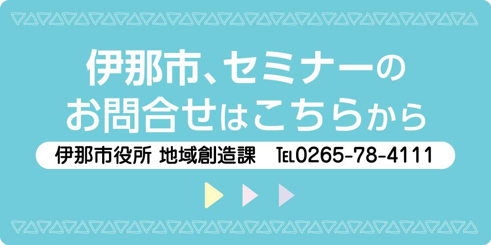 文・編集○武田由紀子 写真○村林千賀子