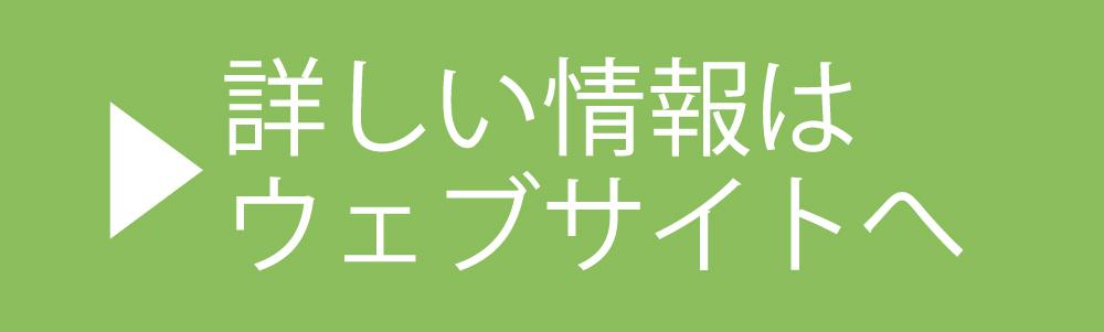 webannai-01.jpg