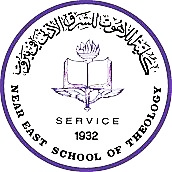 near east school of theology logo white.png