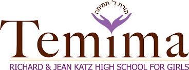 temima high school logo.jpg