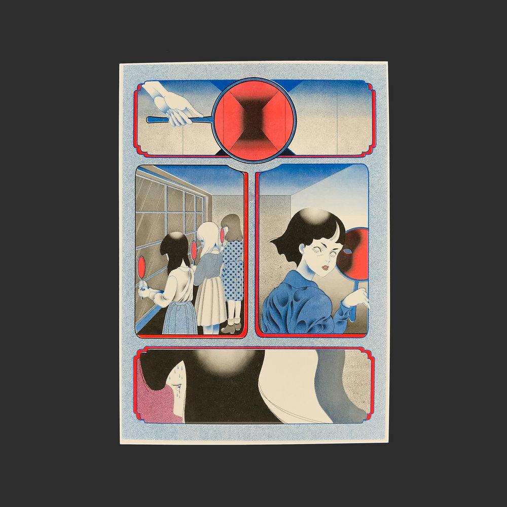 The-Mirror-Room-Print-by-Oasis-Of-Hate.jpg