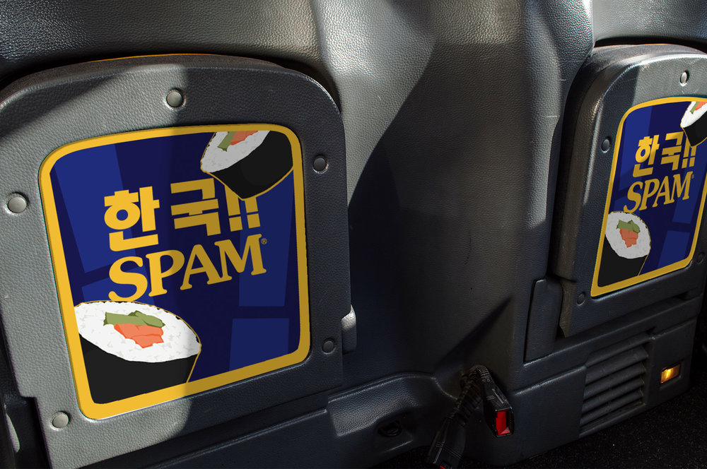 spamtaxi.jpg