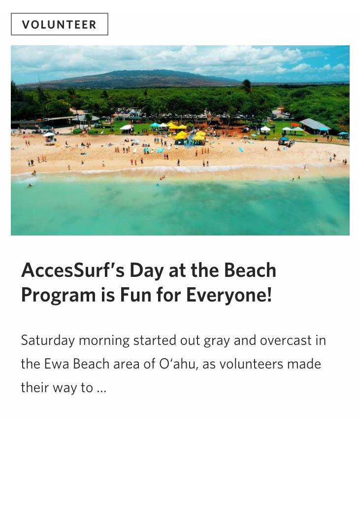 accessurf-volunteer-blog.jpg