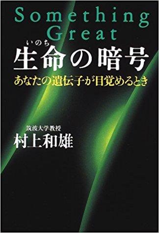 book_08.jpg