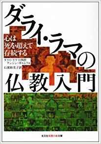 book12.jpeg