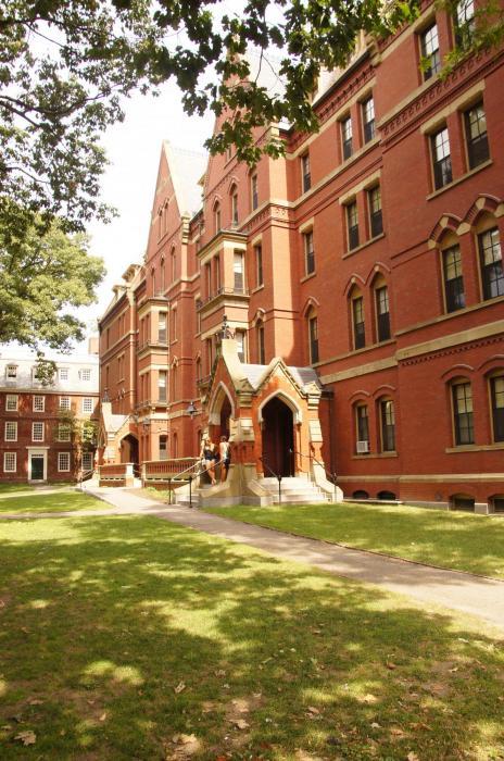 Harvard+campus+walk+_28_.jpg