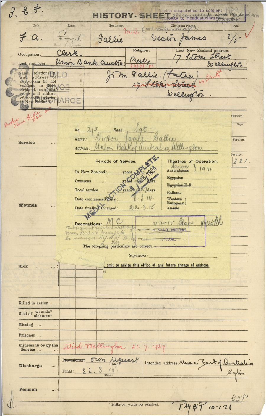 Gallie VJ History Sheet