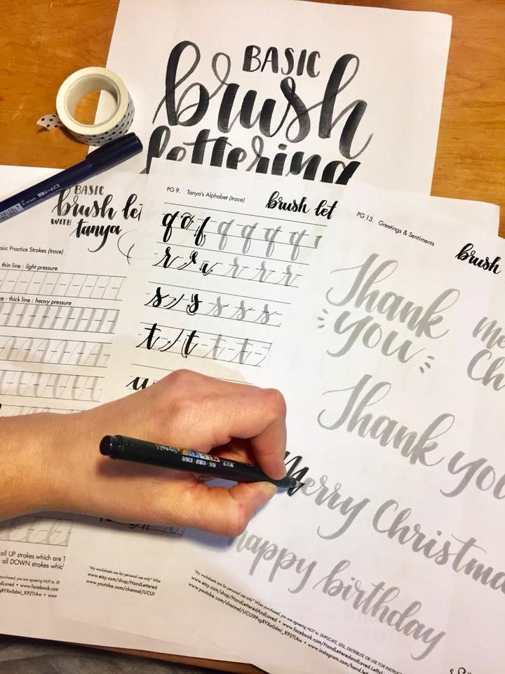 Brush lettering templates.jpg
