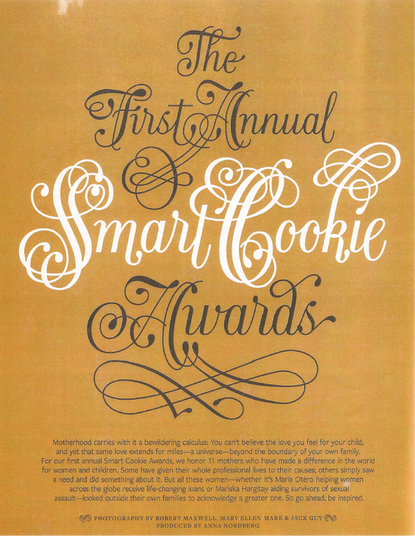 Smart_Cookie_Awards_Images.jpg