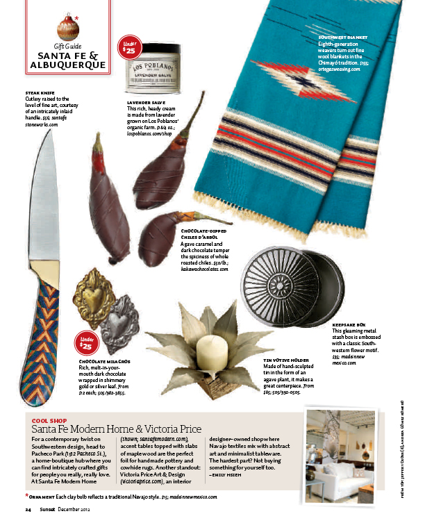 Gift_Guide_Pages10.jpg
