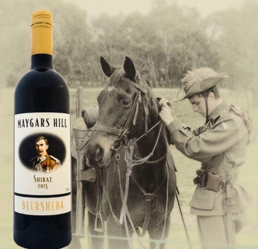 Amazing Reds at Maygars Hill Winery -