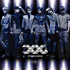 230px-cross_gene_shooting_star_regular_ed.jpg