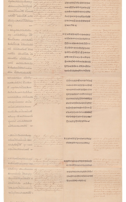 Treaty of Amity and Commerce