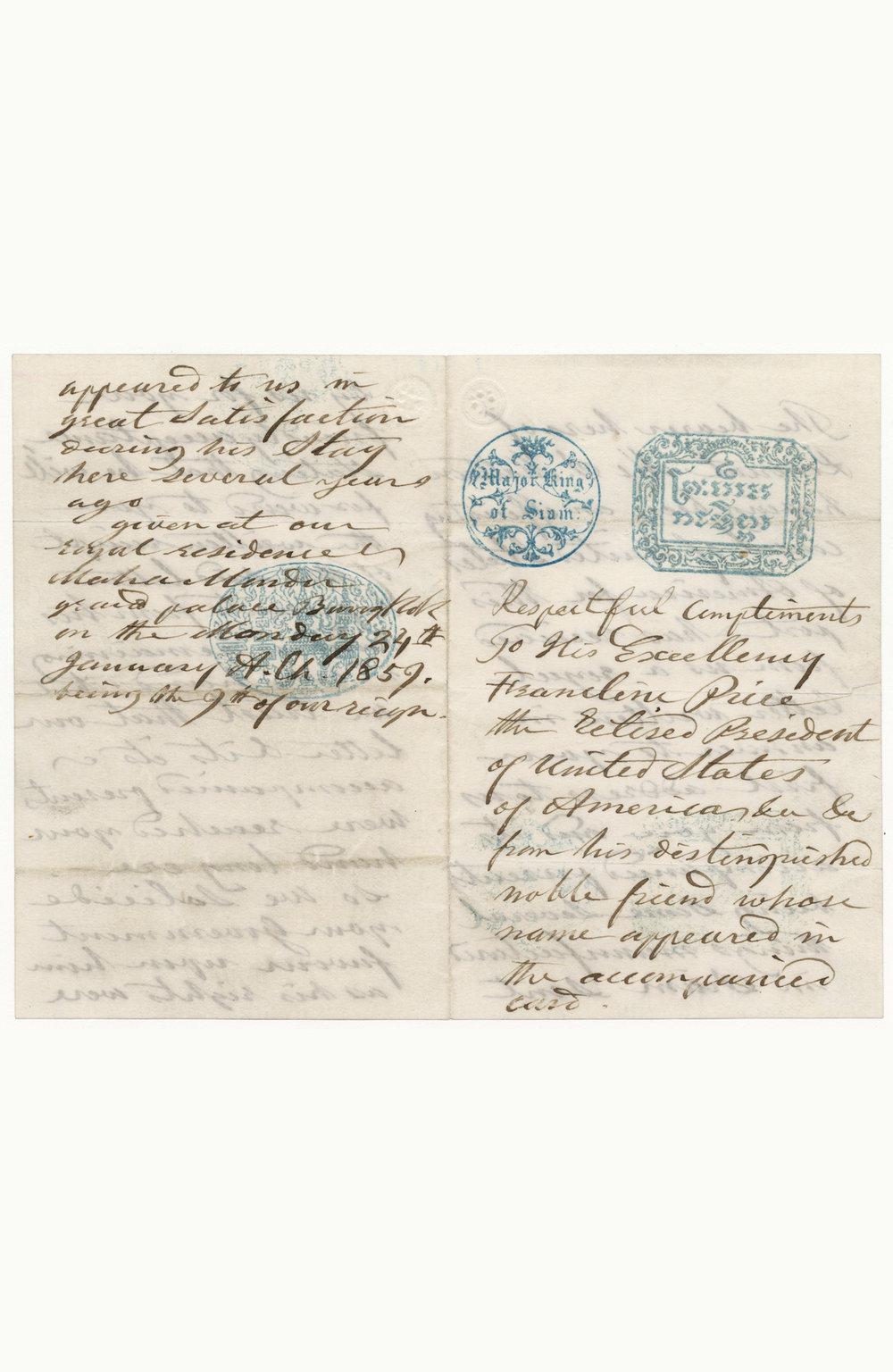 Letter from King Mongkut to President Franklin Pierce (excerpt), 1859 Courtesy of the National Archives and Records Administration, General Records of the United States Government; 6923542  พระราชสาส์นในพระบาทสมเด็จพระจอมเกล้าเจ้าอยู่หัว พระราชทานแก่ประธานาธิบดีแฟรงกลิน เพียร์ซ (ตัดมาบางส่วน) พ.ศ. ๒๔๐๒ ได้รับความอนุเคราะห์จากแผนกบันทึกทั่วไปของรัฐบาลสหรัฐอเมริกา องค์การบริหารจดหมายเหตุและบันทึกแห่งชาติ; 6923542