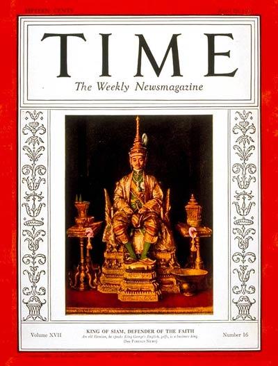 TIME, April 20, 1931, Volume 17, Number 16  นิตยสารไทม์ 20 เมษายน พ.ศ. ๒๔๗๔ ปีพิมพ์ที่ ๑๗ ฉบับที่ ๑๖