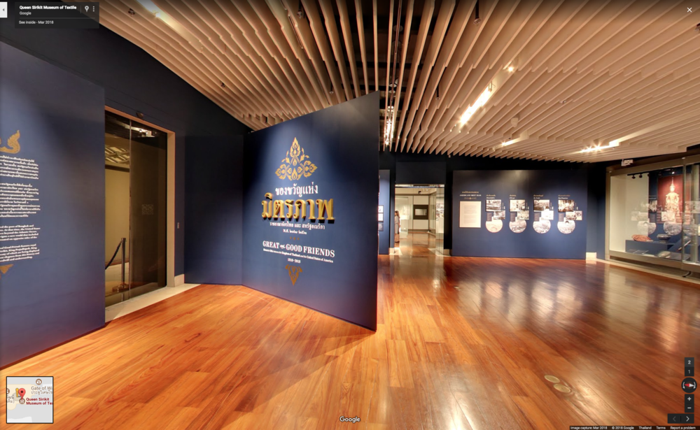Click the image to explore the exhibition