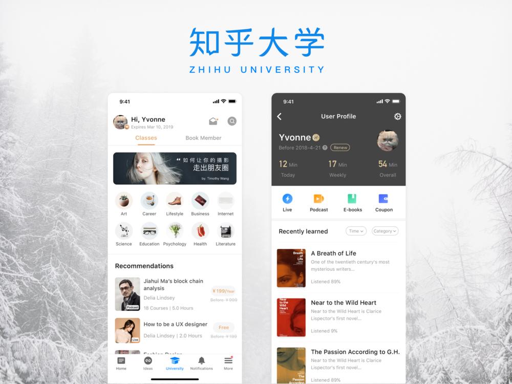 Zhihu University & Zhihu Prime