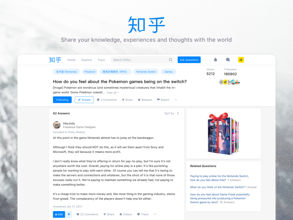 Zhihu Website