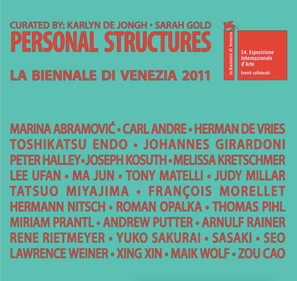 Personal Structures, la Biennale di Venezia  –    click on image to read full article