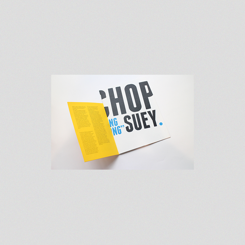 chopsuey 1.jpg