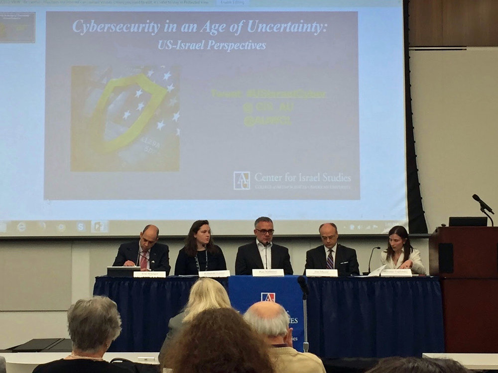 us-israel cybersecurity conference v3.jpg