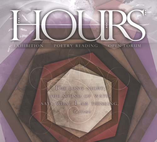 March 2013: Hours