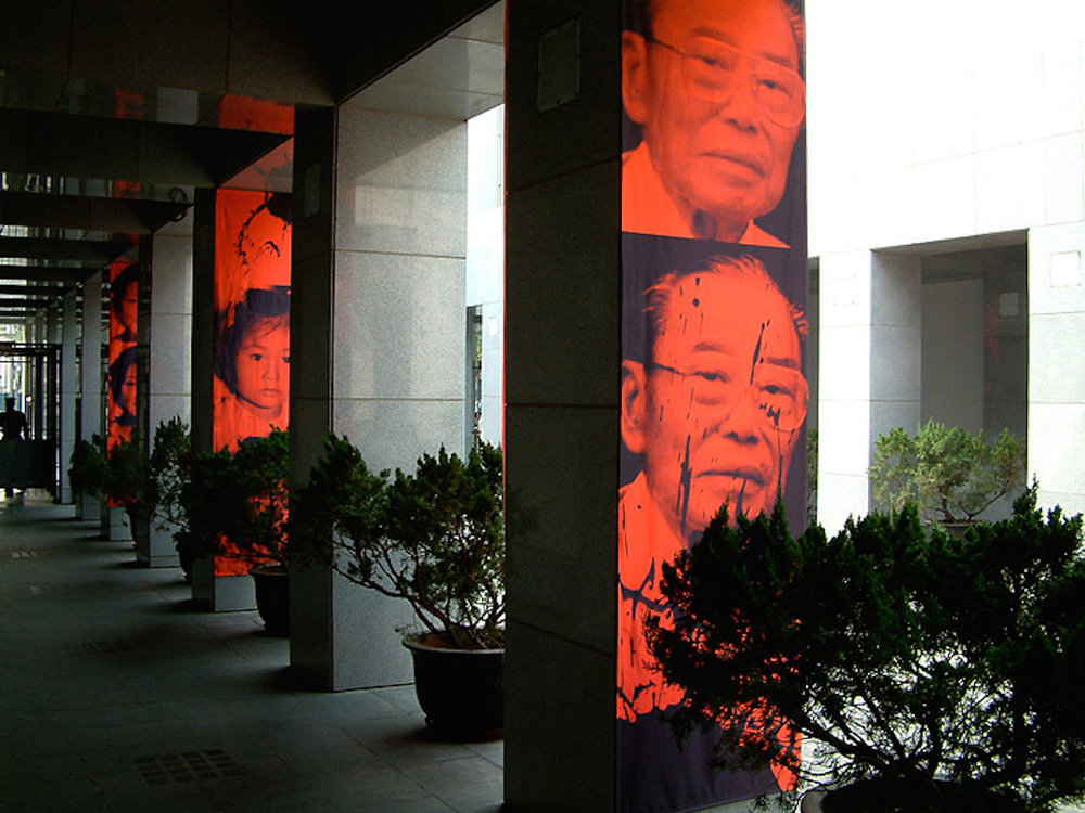 PROCESS/JOURNEY    2008 Installation Image Redgate Gallery, Australian Embassy, Beijing, China