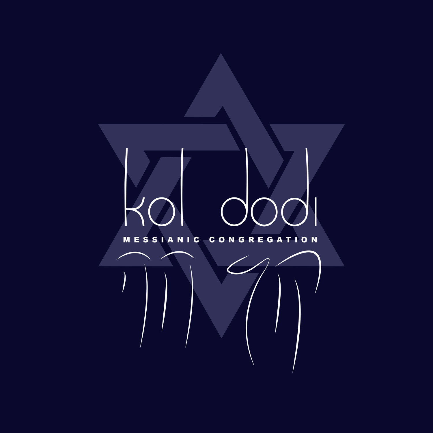 Kol Dodi Messianic Congregation