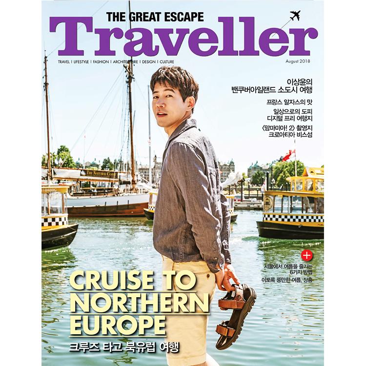 web the traveller.jpg