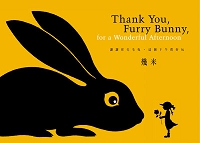THANK YOU, FURRY BUNNY, FOR A WONDERFUL AFTERNOON