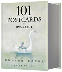 101 POSTCARDS BY JIMMY LIAO