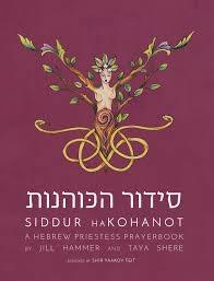 Siddur HaKohanot: A Hebrew Priestess Prayerbook — Afikomen Judaica