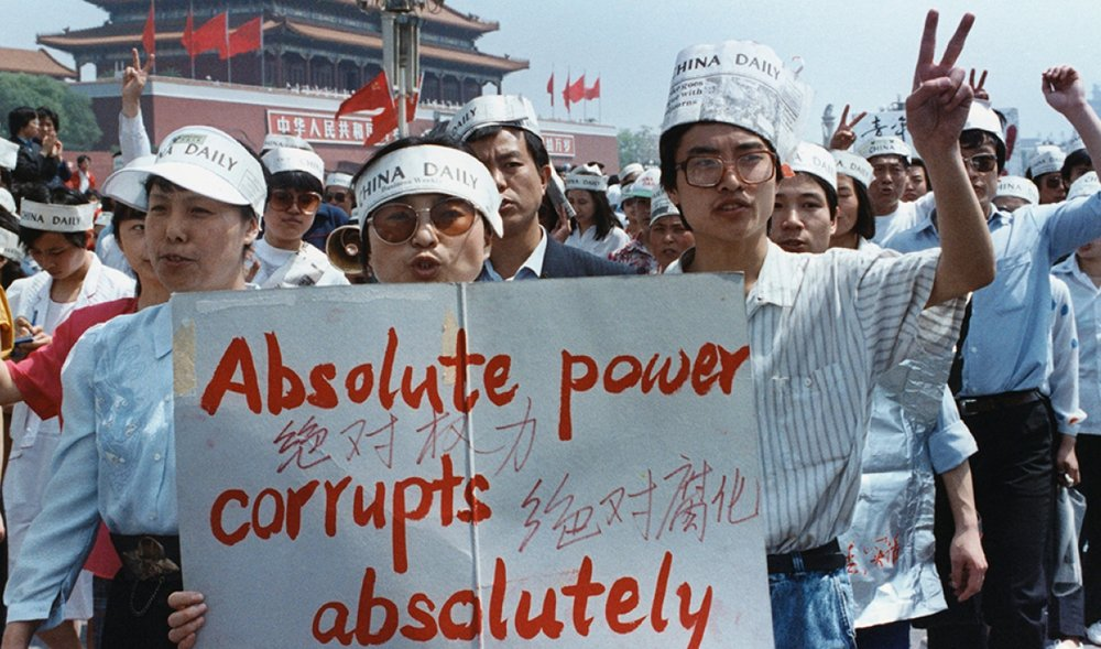 tiananmen-protest-students.jpg