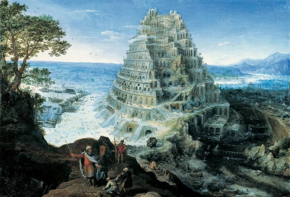 Tower of Babel (1595)