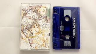 Cassette Gods:Soaplands -