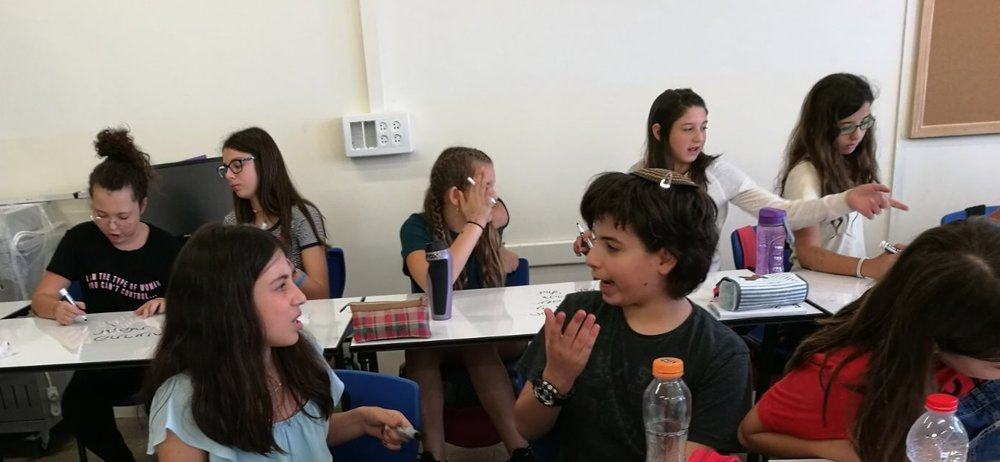 The goal for IASA-MS is to transform education in middle schools across Israel. -
