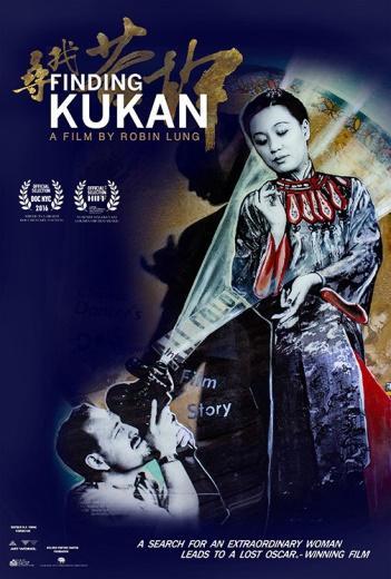Finding Kukan.jpg