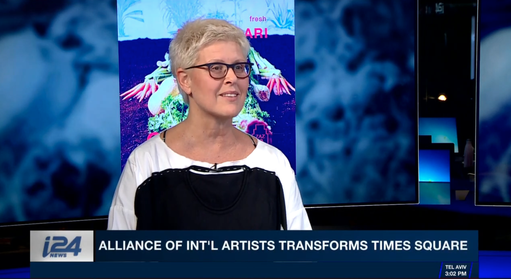Watch Interview with Tzili Charney on i24 NEWS (Feb 22, 2018)