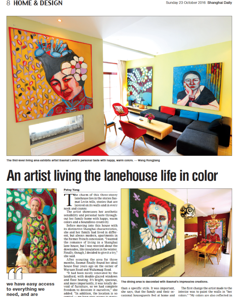 """Shanghai Daily, 23 October, 2016.""""An Artist Living the Lanehouse Life in Color""""  Learn More"""