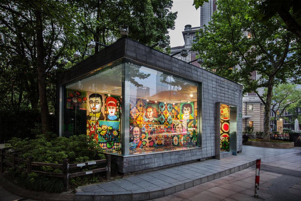 ENERGY _at the MOCA PAVILON SHANGHAI.jpg