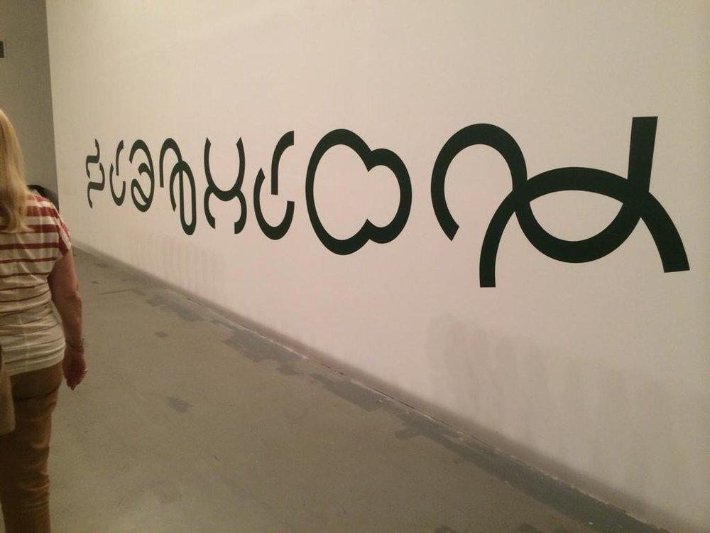 """Backyard Font"" at Tel Aviv Museum"
